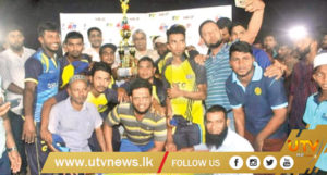 Antonians-win-inaugural-T20-tournament-UTV-News