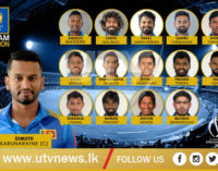 Sri Lanka squad for ICC Cricket World Cup 2019 announced
