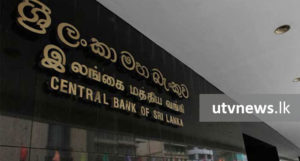 CENTRAL BANK OF SRILANKA