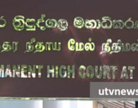 Second Special HC hears first case