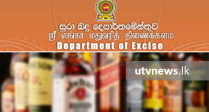 DEPARTMENT OF EXCISE