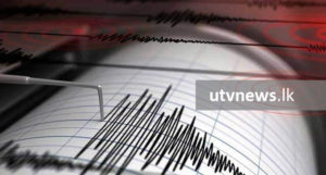 EARTHQUAKE UTV NEWS