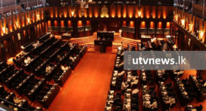 PARLIAMENT UTV NEWS
