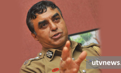 IGP's FR petition to be considered on Sep. 17