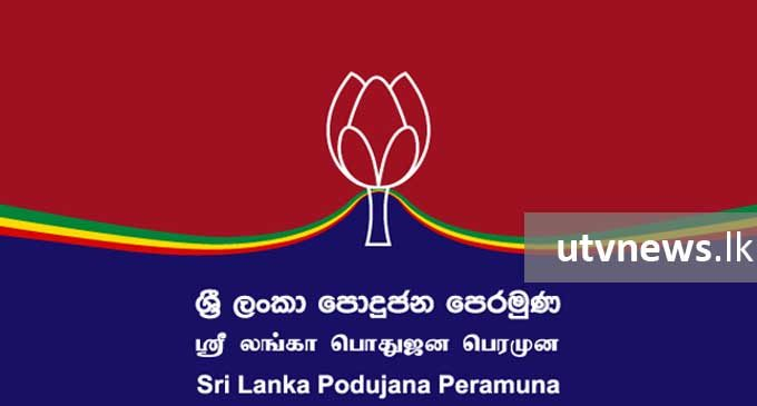3 Ministers request to contest General Election also from SLPP