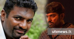 MUTHTHAIYA FILM – UTV -NEWS