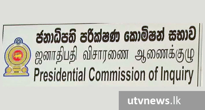 Term of Presidential Commission probing into corruption and malpractices extended