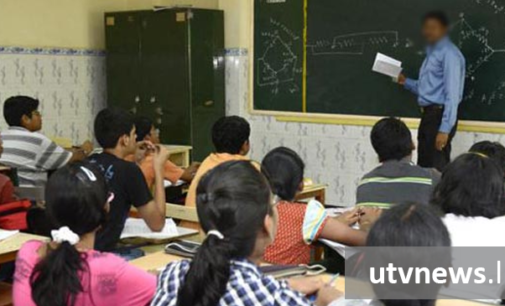 Petitions filed against Bill banning tuition classes on Sundays and Poya