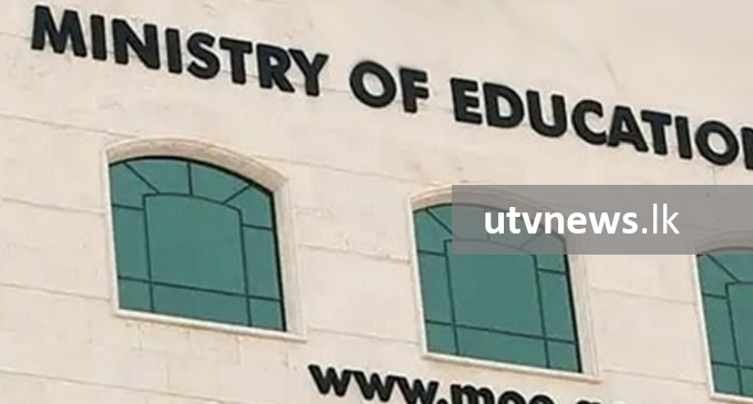 Over 400 teachers resign in UAE, ministry accepts resignations
