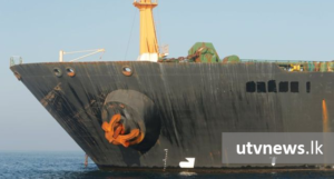 Grace-I-Iran-Oil-Tanker-UTV-News