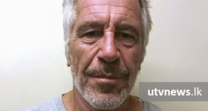 Jeffrey-Epstein-UTV-News