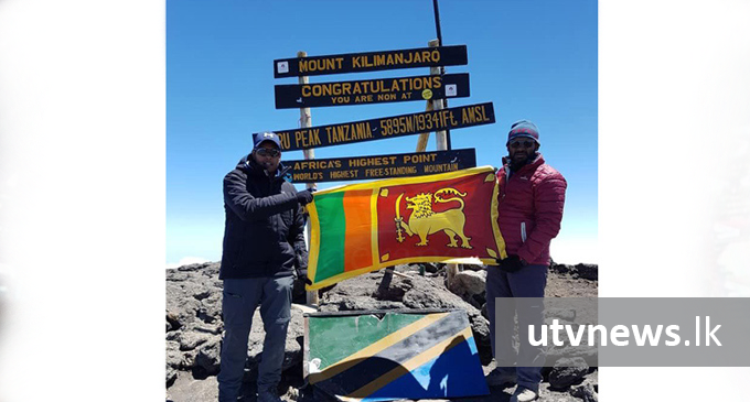 Two Lankans conquer Africa's highest peak