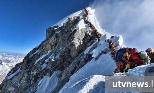 Mount Everest: Climbers set to face new rules after deadly season