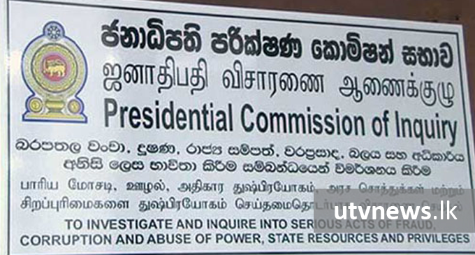 Presidential Commission issues notices to Secretary to PM