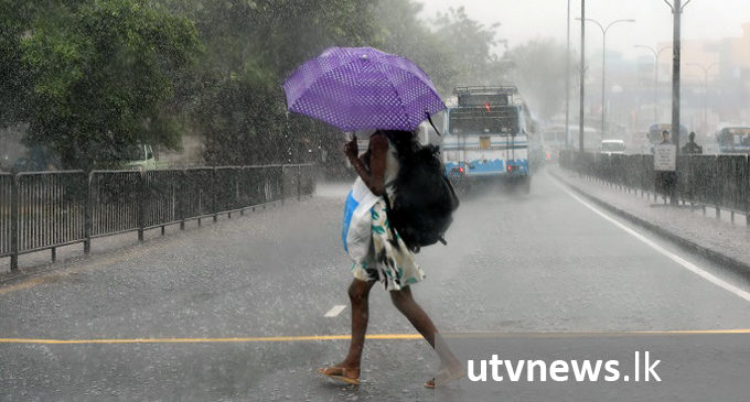 Showers to occur at several places – Met. Dept.