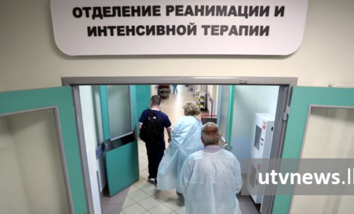 Russian nuclear accident: Medics fear 'radioactive patients' – [PHOTOS]