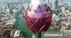 Lotus Tower 1