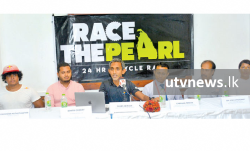 'Race the Pearl' cycling challenge on September 13