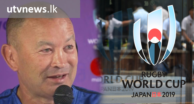 Rugby World Cup: Extreme weather warning issued as typhoon approaches Japan