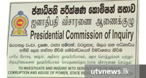 Presidential Commission 1