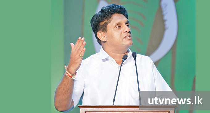 Sajith assures new industrial revolution