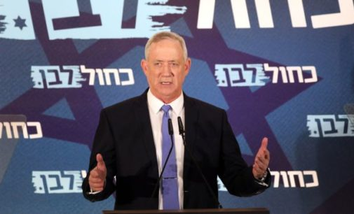 Benny Gantz unable to form Israel coalition government – [IMAGES]