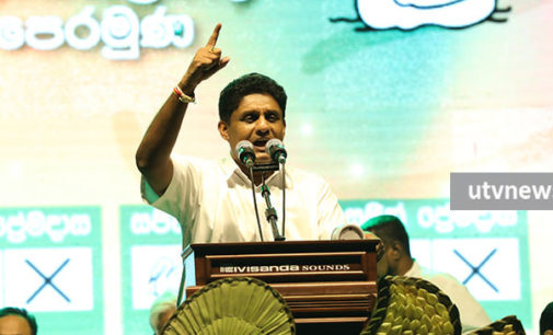 """""""I did not agree to any conditions when accepting the candidacy"""" – Sajith Premadasa"""