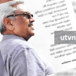 Watermark-Template-UTVNEWS1