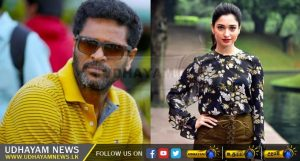 PRABHU DEVA AND TAMANNAAH – UDHAYAM ENGLISH