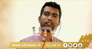 DAMITH ASANKA -UTV -NEWS