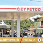 CEYPETCO Petrol and Diesel 1