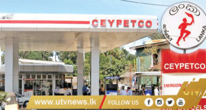 CEYPETCO Petrol and Diesel 1