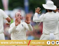 England complete 211-run win to end losing away run