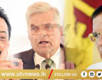 Mahinda – Ranil to discuss political crisis: President to meet Party Leaders today