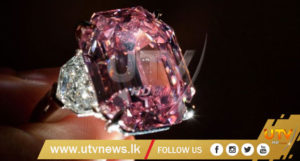 diamond.utv
