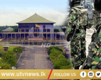 Security tightened around Parliamentary complex