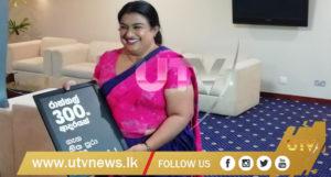 asandhimiththa -utv -news