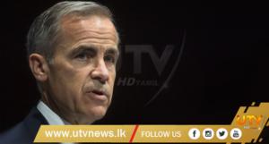 Bank-UTV