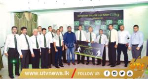 Isipathana-Rugby-UTV-News