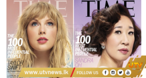 Taylor-Swift-UTV