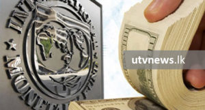 International Monetary Fund, IMF 1