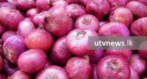 ONION UTV NEWS