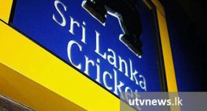 Sri Lanka Cricket, SLC 1