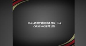 Thailand-UTV-NEws