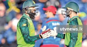 Afghanistan-UTV-News