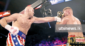 Fury-Boxing-UTv-News