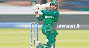 Pakistan-UTv