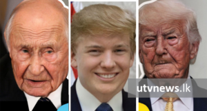 FaceApp-UTV-News