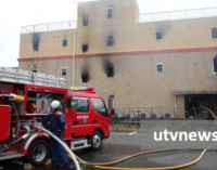 UPDATE -Kyoto Animation fire: At least 23 dead after suspected arson attack
