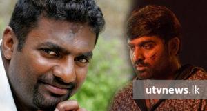 MUTHTHAIYA FILM – UTV -NEWS